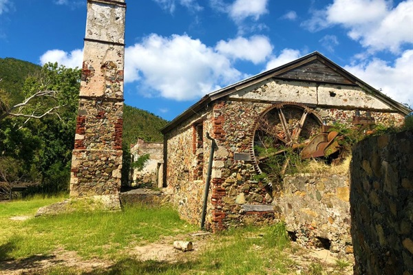 Sugar mill ruins at Reef Bay