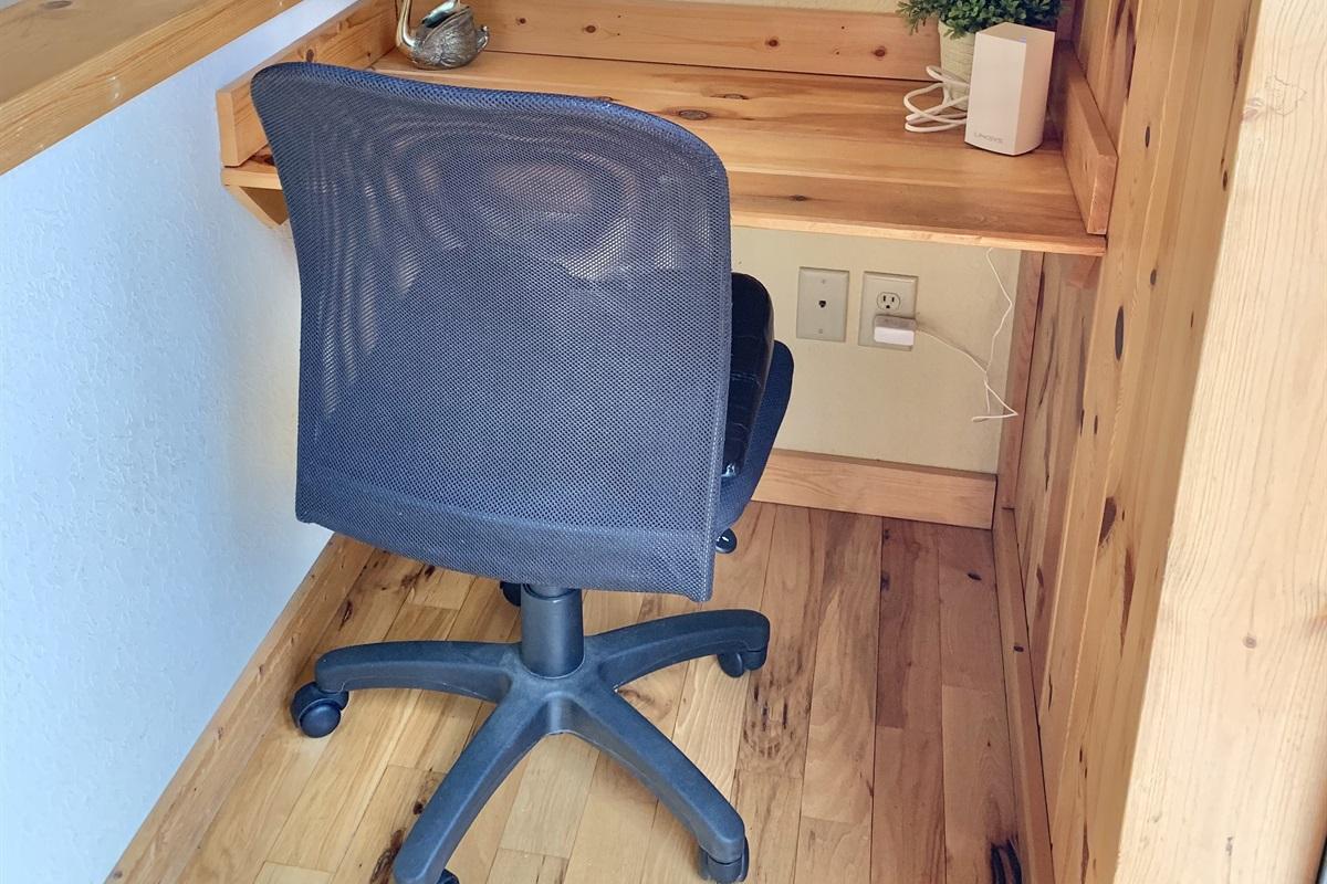 Desk Nook Area